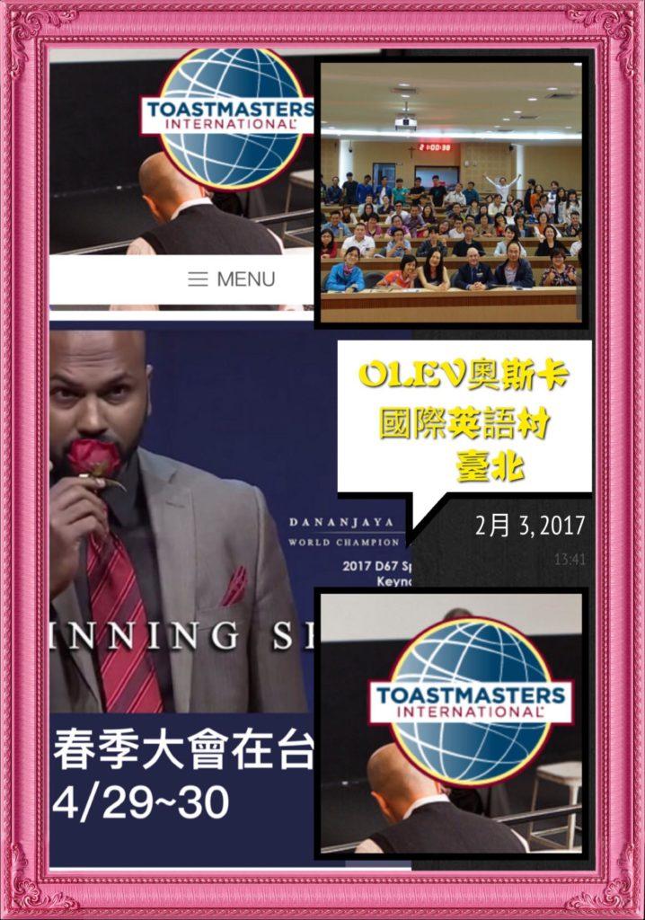 國際演講會